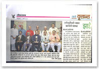 Loksatta - 2nd March, 2010