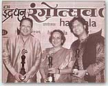 Loksatta (Thane Vruttanta) - 13th December, 2009