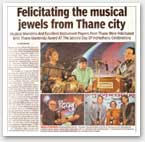 Times Of India (Thane Plus) - 13th December, 2009